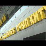 Как можно добраться до аэропорта Казани