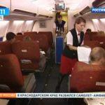 Схема салона и лучшие места в самолетах Airbus А319 авиакомпании S7 Airlines