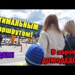 Такси Ленинградский вокзал аэропорты